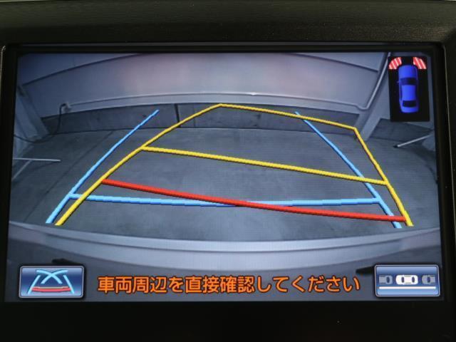 アスリートS ナビTV ドラレコ 地デジ キーフリー イモビライザー ETC付 HDDマルチナビ HID 記録簿有 電動シート DVD再生 CD アルミ スマートキ- ABS 横滑り防止装置 バックガイドモニター(6枚目)