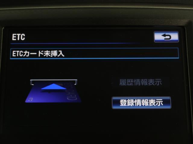 アスリートS ナビTV ドラレコ 地デジ キーフリー イモビライザー ETC付 HDDマルチナビ HID 記録簿有 電動シート DVD再生 CD アルミ スマートキ- ABS 横滑り防止装置 バックガイドモニター(7枚目)