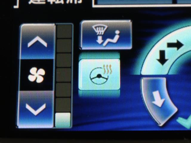 アスリートS ナビTV ドラレコ 地デジ キーフリー イモビライザー ETC付 HDDマルチナビ HID 記録簿有 電動シート DVD再生 CD アルミ スマートキ- ABS 横滑り防止装置 バックガイドモニター(10枚目)