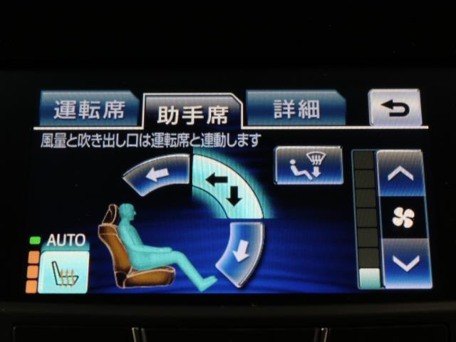 アスリートS ナビTV ドラレコ 地デジ キーフリー イモビライザー ETC付 HDDマルチナビ HID 記録簿有 電動シート DVD再生 CD アルミ スマートキ- ABS 横滑り防止装置 バックガイドモニター(11枚目)