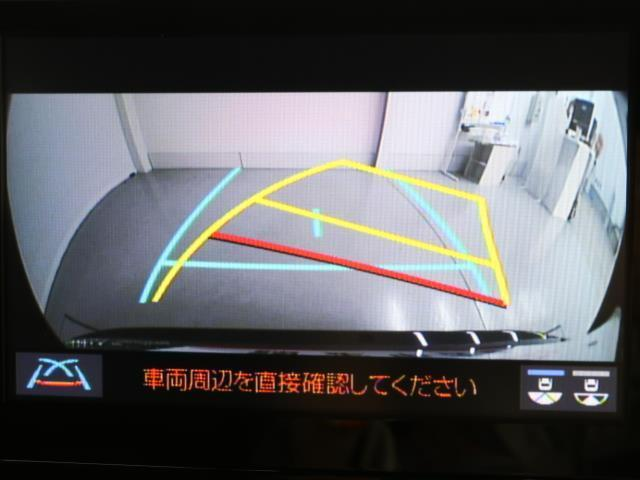 ハイブリッド ダブルバイビー Bカメラ フルセグ ナビTV ETC メモリーナビ スマートキー LEDヘッドライト クルーズコントロール ドラレコ付 衝突軽減 記録簿 AW(6枚目)