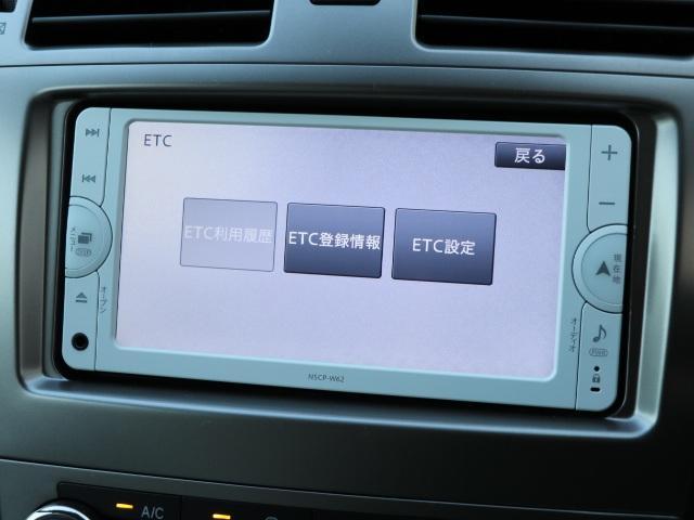 トヨタ アベンシスワゴン Li