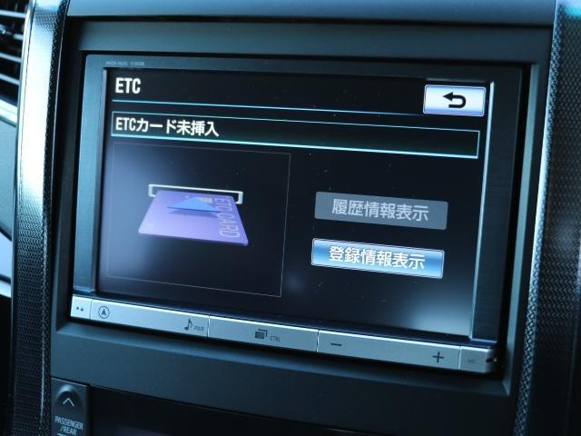 トヨタ アルファード 240S G's