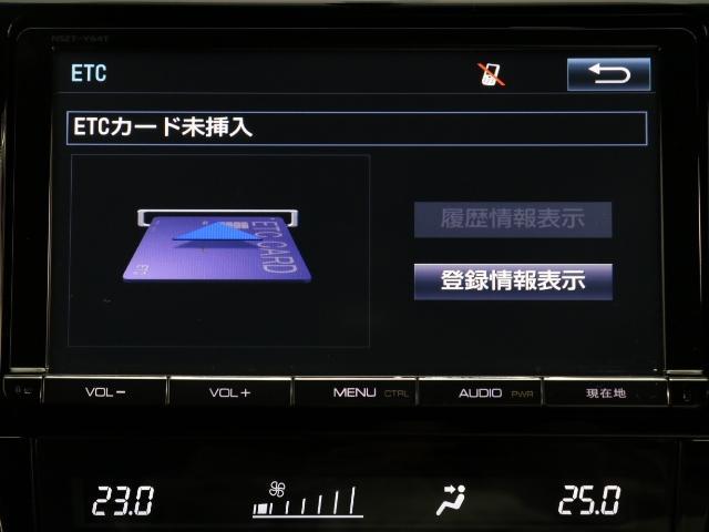 エレガンス G's SDナビ Bモニター LEDライト(7枚目)