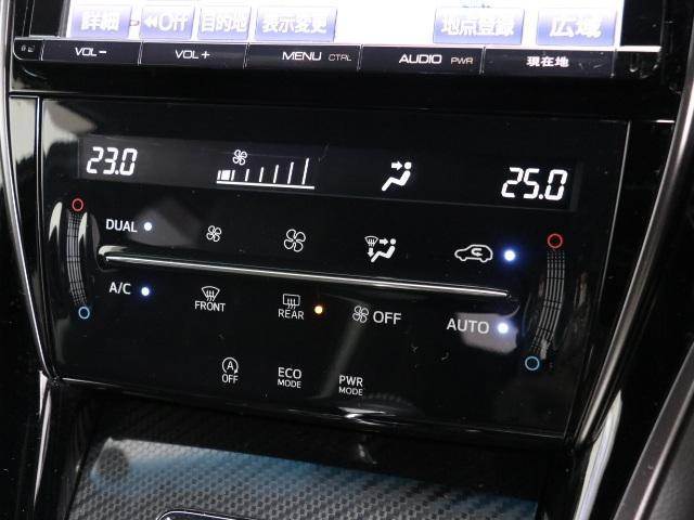 エレガンス G's SDナビ Bモニター LEDライト(10枚目)