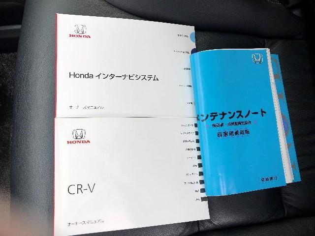24G レザーパッケージ HID ワンオナ HDDナビ(15枚目)
