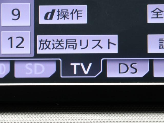 スーパーGL ワンオーナー SDナビ フルセグ Cセンサー(8枚目)
