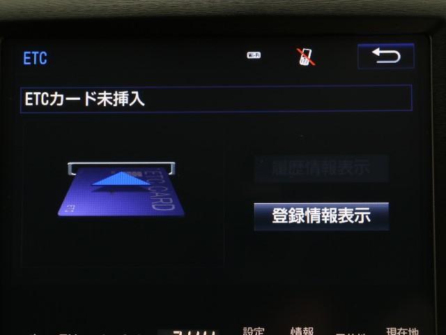 アスリートS-T ワンオナ LED SDナビ フルセグ(9枚目)