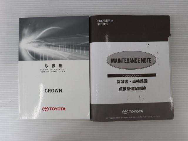 アスリートS-T ワンオナ LED SDナビ フルセグ(20枚目)