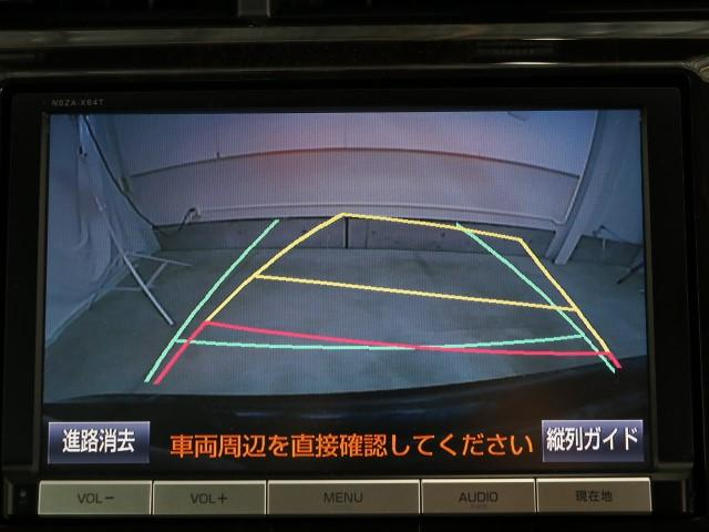G ワンオーナー HID SDナビ フルセグ 車検整備付(6枚目)