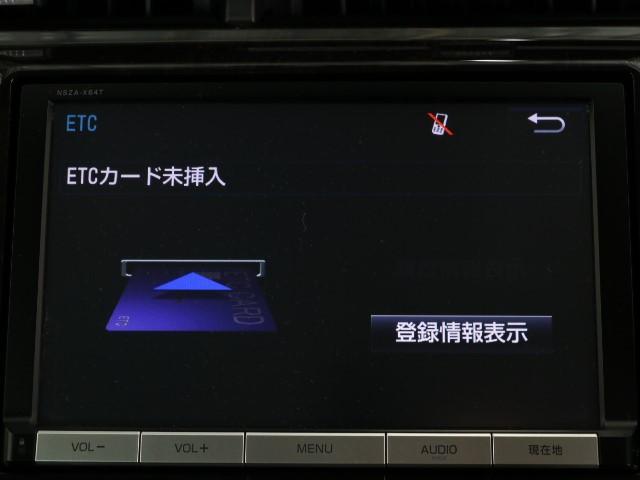 G ワンオーナー HID SDナビ フルセグ 車検整備付(7枚目)