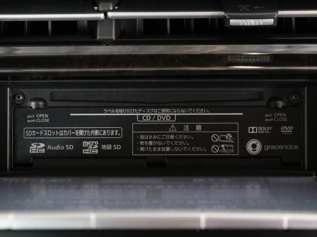 G ワンオーナー HID SDナビ フルセグ 車検整備付(8枚目)