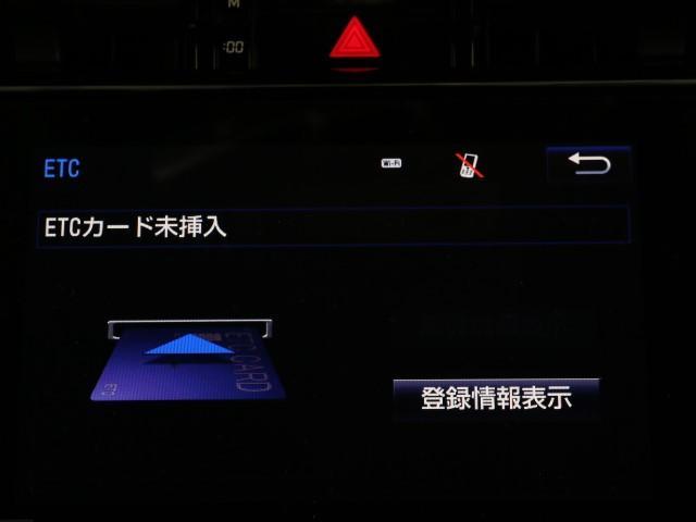 プレミアム アドバンスドパッケージ SDナビ フルセグLED(7枚目)