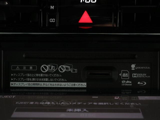 プレミアム アドバンスドパッケージ SDナビ フルセグLED(9枚目)