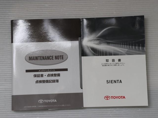 G 6人乗り・両側電動スライド・LED・1オナ(20枚目)