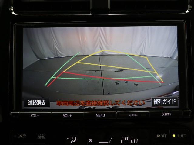 Sセーフティプラス バックカメラ クルコン 盗難防止 LEDライト ナビ TV(6枚目)