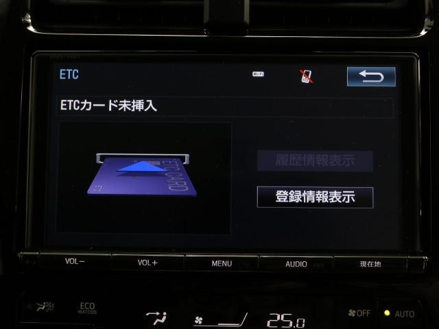 Sセーフティプラス バックカメラ クルコン 盗難防止 LEDライト ナビ TV(7枚目)