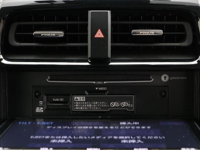 Sセーフティプラス バックカメラ クルコン 盗難防止 LEDライト ナビ TV(8枚目)