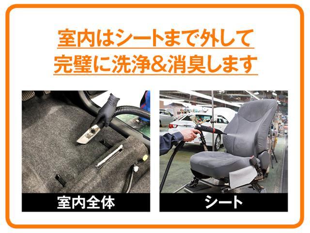 Sセーフティプラス バックカメラ クルコン 盗難防止 LEDライト ナビ TV(36枚目)
