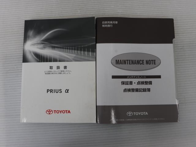 S キーフリー アルミ スマキー ワンオーナ車 ETC 記録簿 オートエアコン イモビライザー ABS 運転席エアバッグ(20枚目)