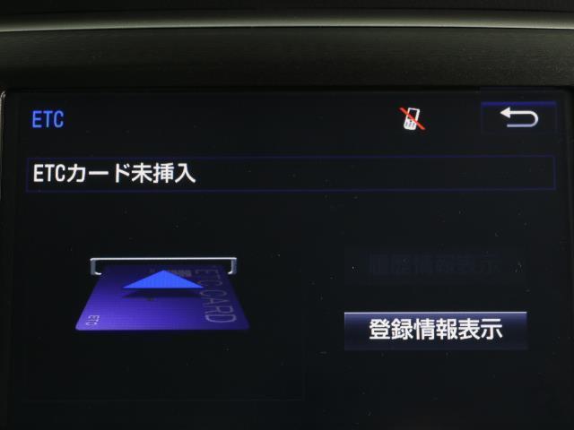 アスリートS-T LED レーダークルーズ スマートキー メモリーナビ パワーシート DVD ETC バックモニター 地デジ 記録簿 キーレス 盗難防止システム(8枚目)