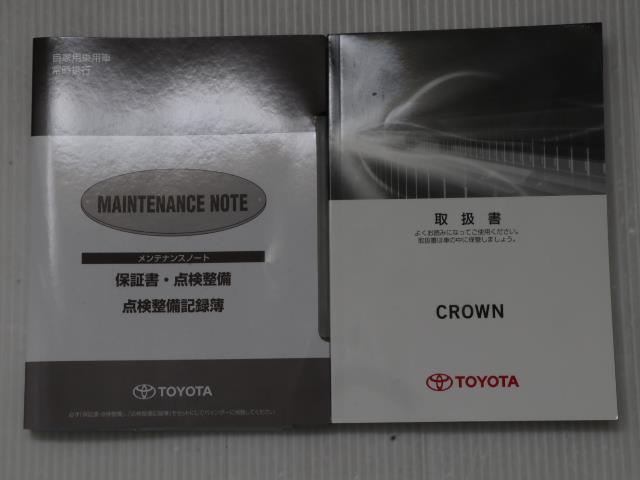 アスリートS-T LED レーダークルーズ スマートキー メモリーナビ パワーシート DVD ETC バックモニター 地デジ 記録簿 キーレス 盗難防止システム(20枚目)
