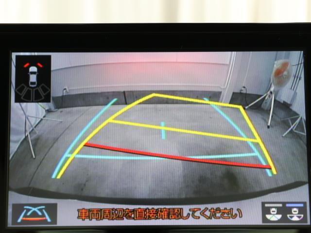 ハイブリッド ダブルバイビー フルセグ メモリーナビ バックカメラ ドラレコ 衝突被害軽減システム ETC LEDヘッドランプ ミュージックプレイヤー接続可 記録簿 安全装備 展示・試乗車 オートクルーズコントロール ナビ&TV(8枚目)