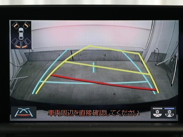 S Cパッケージ フルセグ メモリーナビ バックカメラ ドラレコ 衝突被害軽減システム ETC LEDヘッドランプ DVD再生 ミュージックプレイヤー接続可 記録簿 安全装備 オートクルーズコントロール 電動シート(8枚目)