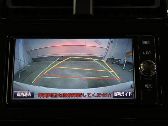 Sセーフティプラス ツートーン フTV LEDヘッドライト バックカメラ ドラレコ ETC ワンオーナー メモリーナビ スマートキー オートクルーズ CD TSS TVナビ アルミ 記録簿(6枚目)