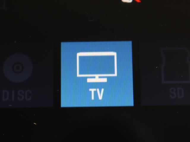 Sスタイルブラック フルTV CD再生機能 アルミホイール LEDランプ Bカメ Sキー ナビTV 横滑り防止装置 メモリナビ ETC DVD再生 キーレス パワステ 盗難防止装置 記録簿 ABS オートエアコン(9枚目)