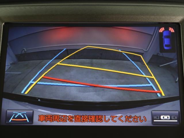 ロイヤルサルーン 盗難防止システム AW LEDヘッド 1オナ Bカメラ 記録簿付き ドラレコ 地デジ ナビTV Pシート ETC スマートキー DVD CD 横滑り防止装置 サポカー メモリナビ レーダークルーズC(8枚目)