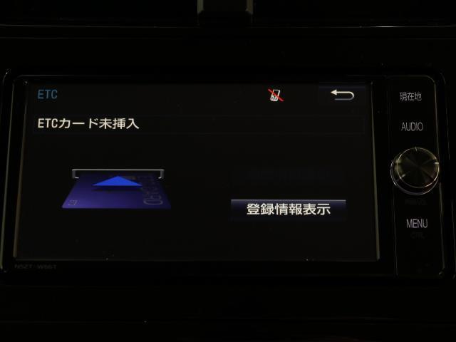 Sセーフティプラス ワンオーナ バックモニタ- メモリ-ナビ レーダークルコン 地デジ LEDヘッド アルミホイール TVナビ DVD CD ETC スマートキ- 記録簿 イモビライザー ABS キーフリー 横滑り防止(7枚目)