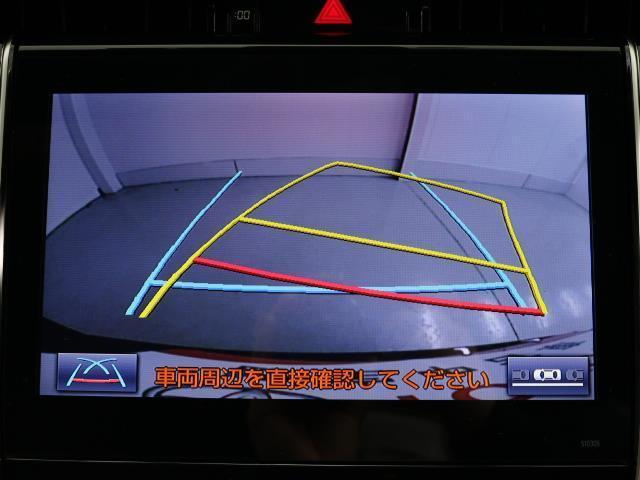 プレミアム メタル アンド レザーパッケージ 4WD スマートキー ETC サポカー サンルーフ レザー(6枚目)