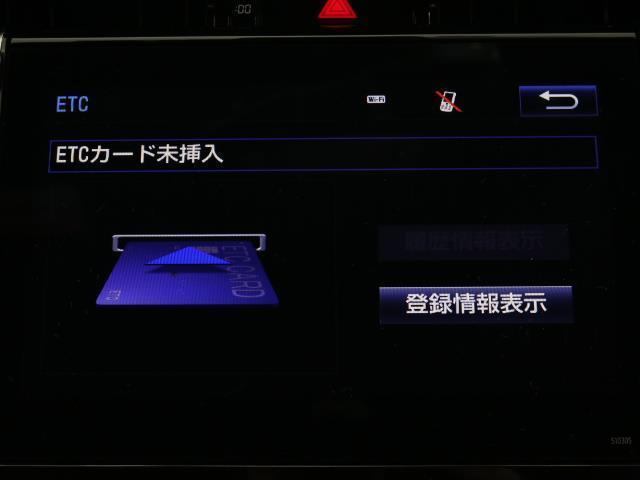 プレミアム メタル アンド レザーパッケージ 4WD スマートキー ETC サポカー サンルーフ レザー(7枚目)