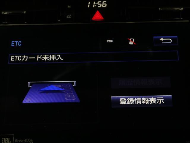 プログレス メタル アンド レザーパッケージ レザー ETC フルセグTV スマートキ- ドラレコ 衝突回避支援 1オーナー LED アルミホイール バックモニター メモリーナビ 記録簿(7枚目)