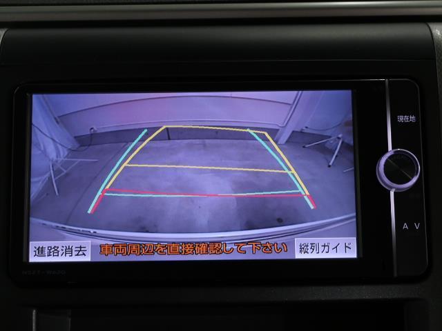 240X 両自動ドア ABS 地デジ キーフリー DVD再生 HIDヘッド ETC メモリーナビ ナビTV 盗難防止システム アルミホイール 横滑り防止 AC インテリキー 記録簿付 1オナ CD Rカメラ(6枚目)