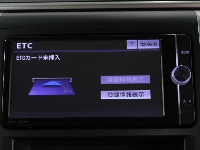 240X 両自動ドア ABS 地デジ キーフリー DVD再生 HIDヘッド ETC メモリーナビ ナビTV 盗難防止システム アルミホイール 横滑り防止 AC インテリキー 記録簿付 1オナ CD Rカメラ(7枚目)