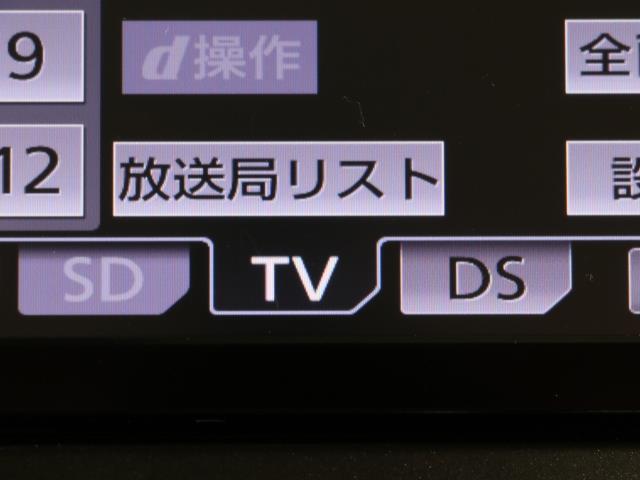240X 両自動ドア ABS 地デジ キーフリー DVD再生 HIDヘッド ETC メモリーナビ ナビTV 盗難防止システム アルミホイール 横滑り防止 AC インテリキー 記録簿付 1オナ CD Rカメラ(8枚目)