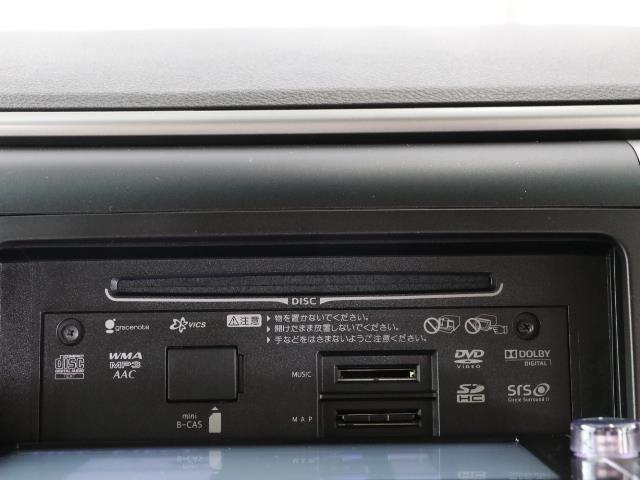 240X 両自動ドア ABS 地デジ キーフリー DVD再生 HIDヘッド ETC メモリーナビ ナビTV 盗難防止システム アルミホイール 横滑り防止 AC インテリキー 記録簿付 1オナ CD Rカメラ(9枚目)