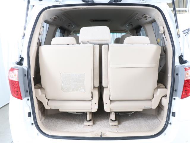 240X 両自動ドア ABS 地デジ キーフリー DVD再生 HIDヘッド ETC メモリーナビ ナビTV 盗難防止システム アルミホイール 横滑り防止 AC インテリキー 記録簿付 1オナ CD Rカメラ(16枚目)