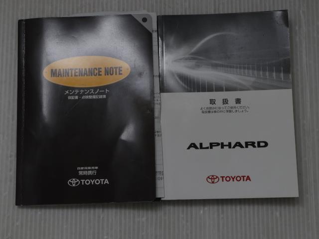 240X 両自動ドア ABS 地デジ キーフリー DVD再生 HIDヘッド ETC メモリーナビ ナビTV 盗難防止システム アルミホイール 横滑り防止 AC インテリキー 記録簿付 1オナ CD Rカメラ(20枚目)
