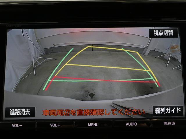 Gi ブラックテーラード Bモニター クルーズコントロール プリクラッシュ アイドリングストップ スマートキ- LED ドラレコ ETC フルセグ メモリーナビ Wパワスラ キーフリー ナビTV ABS(6枚目)
