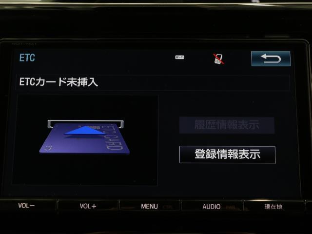 Gi ブラックテーラード Bモニター クルーズコントロール プリクラッシュ アイドリングストップ スマートキ- LED ドラレコ ETC フルセグ メモリーナビ Wパワスラ キーフリー ナビTV ABS(7枚目)