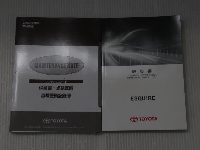 Gi ブラックテーラード Bモニター クルーズコントロール プリクラッシュ アイドリングストップ スマートキ- LED ドラレコ ETC フルセグ メモリーナビ Wパワスラ キーフリー ナビTV ABS(19枚目)