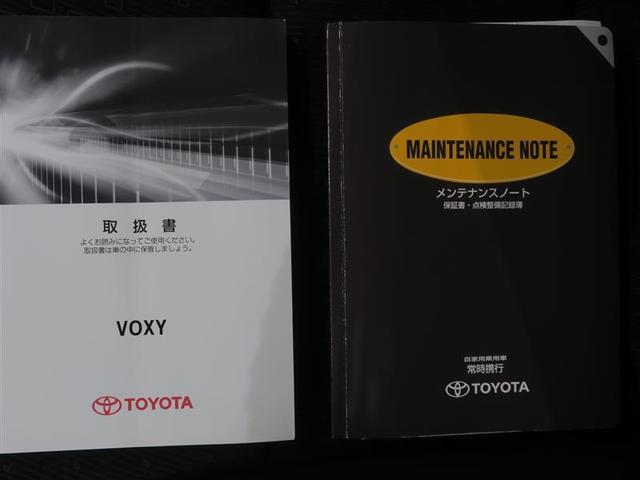V LED 後席モニター フルセグ メモリーナビ 4WD ETC オートクルーズ リアカメラ 両側自動ドア 1オナ アイドルストップ スマートキー ナビ&TV 3列シート CD(20枚目)
