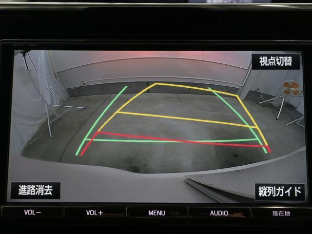 Si 衝突被害軽減装置 LEDランプ Bカメ ABS 地デジTV アイドリングストップ ナビTV ETC スマートキー メモリーナビ 盗難防止システム CD 3列シート アルミホイール クルーズコントロール(8枚目)