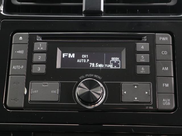 E LEDヘッドランプ CD キーフリー オートエアコン インテリキー レーダークルコン 点検記録簿付 衝突被害軽減システム ABS AW イモビライザー 横滑り防止装置(7枚目)