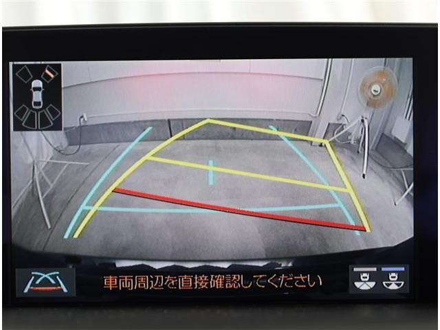 RSアドバンス 衝突被害軽減 フルセグ レザーシート スマートキー ドライブレコーダー LED ETC バックカメラ クルコン AW メモリナビ DVD ナビTV 盗難防止システム(6枚目)