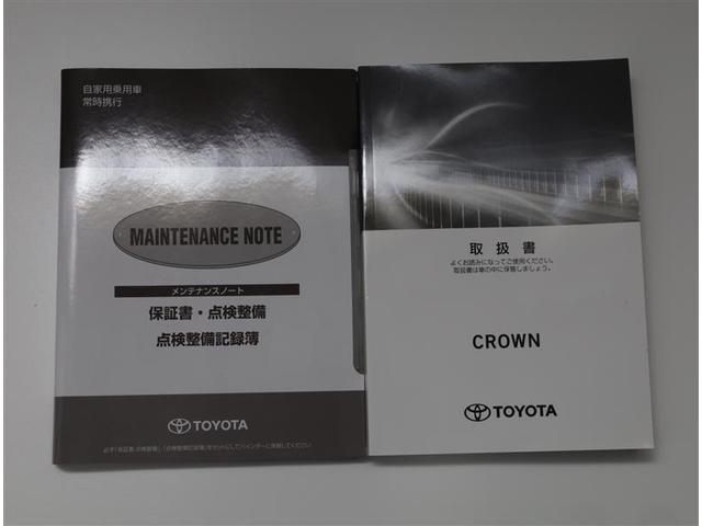 RSアドバンス 衝突被害軽減 フルセグ レザーシート スマートキー ドライブレコーダー LED ETC バックカメラ クルコン AW メモリナビ DVD ナビTV 盗難防止システム(20枚目)