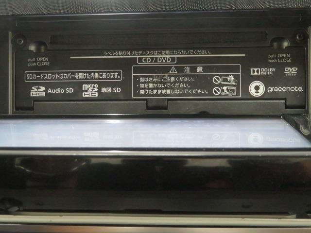 G Dレコ 地デジTV 3列 リアカメラ スマキー メモリ-ナビ キーフリー TVナビ DVD イモビライザー CD 記録簿 ABS ウォークスルー ワンオーナカー 両側電動D 横滑り防止 緊急ブレーキ(7枚目)